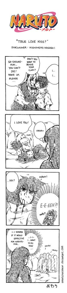 Naruto Doujinshi - True Love Kiss? by SmartChocoBear.deviantart.com on @deviantART