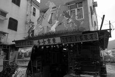 Tai O, Lantau, Hong Kong