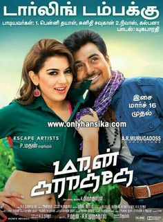 March-10 Hansika in MaanKarate Paper Ads