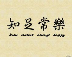 If you know how to be content, you'll be always happy.    Si sabes como estar satisfecho/contento, siempre serás feliz.    Proverbio chino    -----    It's a wallpaper made by me (Dani)    Es un fondo de pantalla echo por mi :)  Sencillo pero bonito.     Viettel IDC tại địa chỉ Tòa nhà CIT, Ngõ 15 Duy Tân - Cầu Giấy - Hà Nội:
