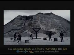 THE YERS - ระหว่างขับรถ [OFFICIAL MUSIC VIDEO]