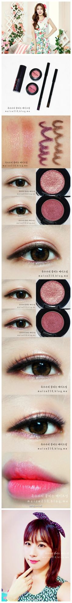Asian make up Asian Makeup Tutorials, Korean Makeup Tips, Beauty Tutorials, Korean Beauty, Asian Make Up, Korean Make Up, Eye Make Up, Asian Makeup Looks, Asian Eye Makeup