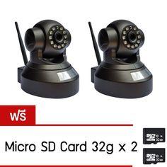 รีวิว สินค้า Cam กล้องวงจรปิดไร้สาย IP Camera Full HD 1.0MP ติดตั้งง่าย แพ็คคู่ (Black) แถมฟรี Micro SD Card 32GB แพ็คคู่ ♡ ซื้อ Cam กล้องวงจรปิดไร้สาย IP Camera Full HD 1.0MP ติดตั้งง่าย แพ็คคู่ (Black) แถมฟรี Micro SD Card 32GB ราคาน่าสนใจ   pantipCam กล้องวงจรปิดไร้สาย IP Camera Full HD 1.0MP ติดตั้งง่าย แพ็คคู่ (Black) แถมฟรี Micro SD Card 32GB แพ็คคู่  รายละเอียดเพิ่มเติม : http://product.animechat.us/UErQL    คุณกำลังต้องการ Cam กล้องวงจรปิดไร้สาย IP Camera Full HD 1.0MP ติดตั้งง่าย…