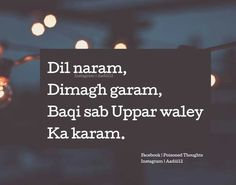 Alone status sad lonely quotes on tanha dil liked too much funny poetry funny quotes in Swag Quotes, Girly Quotes, Jokes Quotes, Romantic Quotes, Me Quotes, Urdu Quotes, Queen Quotes, Soul Love Quotes, Attitude Quotes