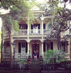Magnolia Hall, a guest house at the Savannah College of Art and Design