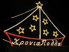 Spetses Island Greece Christmas Lights, Christmas Ornaments, Cc Images, Crete, Island, Holiday Decor, Beautiful, Instagram, Holidays