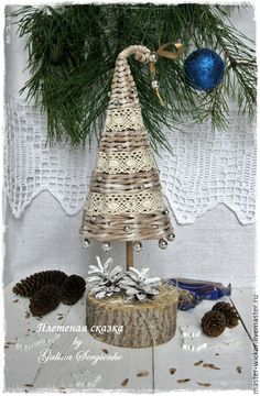 Купить Ёлочка новогодняя. - елочка новогодняя, плетеная елочка, елочка винтажная, бежевый, светло-коричневый