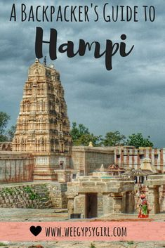 India travel tips. The ancient city of Hampi in the heart of Karnataka and a must-do on any backpacker's itinerary in India. Here's a guide of what to do in the city. Places To Travel, Travel Destinations, Places To Visit, Weather In India, Backpacking India, India Travel Guide, Camping Photography, Asia, China Travel