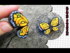 Кейн крыло бабочки из полимерной глины / Polymer clay butterfly tutorial - YouTube