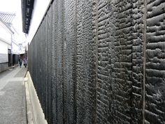 Burnt wood walls in Japan..