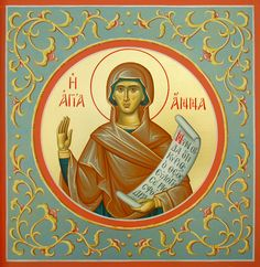Anna the Prophetess Orthodox Icons, Animal Art, Mythology Art, Funny Design, Art, Greek Mythology Art, Archangel Raphael, Angel Art, Art History