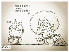 """Ok。。。不是要生气,而是有时候就是有这样的一个朋友,欠打的朋友!¯\(°_°)/¯  #哈比族 #插画 #Tikii #欠打的朋友  [Notii: 不要再看我了!你你你。。。你的脸很欠打!Hapii:""""鸟样""""]"""
