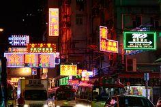 Neon signs, Portland Street, Hong Kong