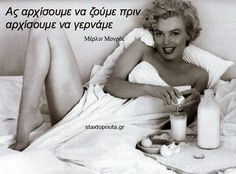 Marilyn Monroe was considered the ultimate sex symbol of the and early She was born in Los Angeles and was raised under the name Norma Jeane Baker. Marylin Monroe, Fotos Marilyn Monroe, Marilyn Film, Pin Up, Playboy, Portrait Studio, Celebrity Diets, Howard Hughes, Serge Gainsbourg