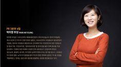 3본부 박미영 부장  PR Division 3, Mi-Young Park