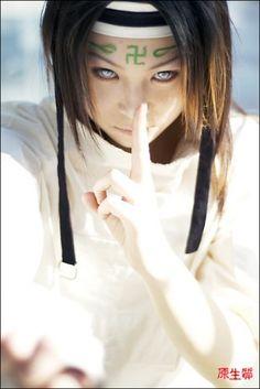 AMAZING cosplay ll Naruto ll Team Guy: Neji Hyuga