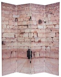 Price Check x 63 Wailing Wall 4 Panel Room Divider Oriental Furniture Small Room Divider, Office Room Dividers, Room Divider Shelves, Metal Room Divider, Fabric Room Dividers, Portable Room Dividers, Bamboo Room Divider, Decorative Room Dividers, 4 Panel Room Divider