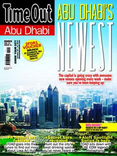 Abu Dhabi's Newest