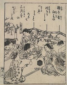 "Nishikawa Sukenobu - Work on Women / The Doll Ceremony (西川 祐信?, 1671 – August 20, 1750), often called simply ""Sukenobu"", was a Japanese printmaker from Kyoto."