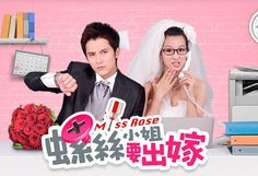 Miss Rose - Taiwan drama. Because of Roy Chiu. First episode was funny! I admit to skipping some episodes that I just refused to watch because of where they were taking the story. But overall, I did like this.