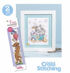 Fab cross stitch freebies - a super-cute Somebunny to Love kit to make a bathtime bunny pic, PLUS a sweet puppy bookmark chart, both free with issue 213 of The World of Cross Stitching magazine