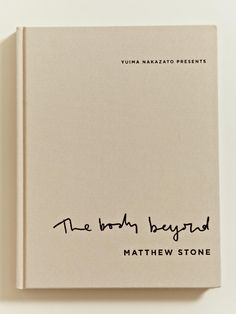 handwriting - so nice to see on a book cover.