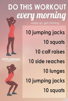 Quick and Easy Morning Workout to get your body moving! Head to http://ThePageantPlanet.com for our 6 main reasons you should work out in the morning to help you prep for your next pageant!