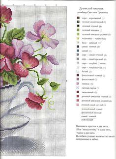 Gallery.ru / Фото #109 - Цветы 2 - logopedd