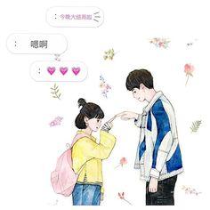 A love so beautiful Cute Couple Cartoon, Cute Couple Art, Anime Love Couple, A Love So Beautiful, Big Love, Cute Love, Art Anime, Anime Art Girl, Cute Anime Coupes