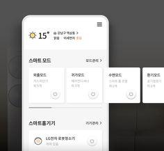 Mobile Ui Design, Ui Ux Design, Tabs Ui, Data Architecture, Design Guidelines, Mobile App Ui, Ui Kit, Taxi