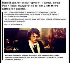 Гарри поттер смешные цитаты персонажи и актеры из гарри поттера