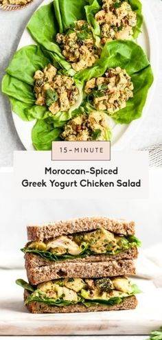 Healthy greek yogurt chicken salad recipe made with delicious Moroccan-inspired spices like cinnamon, cumin and turmeric. This easy, lightened up version of traditional chicken salad has no mayo, and comes together in just 15 minutes for a protein-packed lunch! Serve with buns, lettuce wraps, or enjoy on its own. #salad #chicken #healthylunch Greek Yogurt Chicken Salad, Salad Chicken, Yummy Chicken Recipes, Healthy Recipes, Healthy Salads, Healthy Food, Sweet Potato Toast, Entree Recipes, Veg Recipes