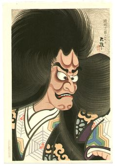 Maquillaje Tsuchigumo - Ueno Tadamasa (1904-1970)