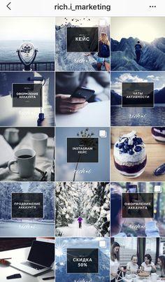 Это ПРИМЕР аккаунта, по ссылке всего лишь коллекционер 😁 Мои работы в других папках🤗 | профиль, Инстаграм, блогер, красивая лента, оформление инсты, дизайн, блог, блогер, смм, продвижение, идеи, фото, дизайнер, визуал, Instagram, design, photo, ideas Instagram Feed Tips, Instagram Feed Layout, Instagram Grid, Instagram Frame, Instagram Design, Web Design, Instagram Promotion, Social Media Design, Graphic