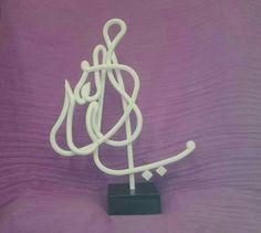 Islamic Art. YA ALLAH - 3D Printed Arabic Calligraphy Sculpture. by ArtofEmaan on Etsy