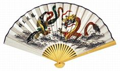"Classic 20"" Oriental Feng Shui Wall Fan-Dragon & Pheonix  Price: $7.99"