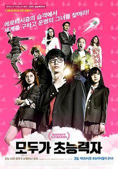 평범한 고등학생인 요시로(소메타니 쇼타)의 일생의 꿈은 바로 운명의 여인을 찾는 것. 그런 그에게 어...