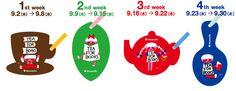 "Original Bookmark designed by 100% ORANGE on Afternoon Tea ""Tea for Books"" campaign |  アフタヌーンティーTea for Booksキャンペーン100%ORANGEオリジナル・ブックマーク"