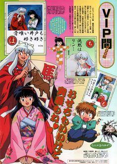animarchive - 1 result for Inuyasha Inuyasha Funny, Kagome Higurashi, Animated Icons, Manga Covers, Haikyuu Anime, Magazine Art, Wall Prints, Cover Art, Anime Art