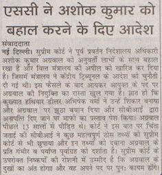 Ashok Kumar Aggarwal IRS GOVT.OF INDIA  INDIAN REVENUE SERVICES  https://www.facebook.com/ashokkumaraggarwalirs?ref=hl