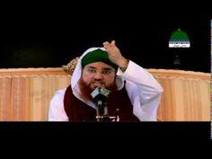 Nabi Paak صلی اللہ تعالیٰ علیہ وآلہ وسلم Ka Bachpan Aur Walidain Ki Ataa... Keep Watching, Hadith, Slogan, Islamic, Channel