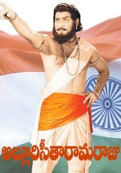 Vastadu Naa Raju Lyrics - Alluri Sitarama Raju Movie Song Lyrics - Telugu Movie Lyrics