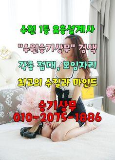 수원유흥 1등 설계사 승기상무