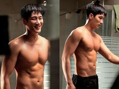"""5 Second-Lead Moments From Episodes Of """"Her Private Life"""" That Made Us Smile Asian Actors, Korean Actors, Korean Dramas, Fake Relationship, Perfect Abs, Life Pictures, Life Pics, Park Min Young, The Way He Looks"""