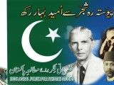 23 March Pakistan Day Wallpapers