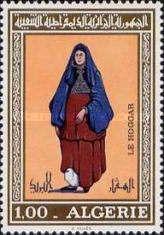Regional Costumes,Algerian postage stamp, circa 1975