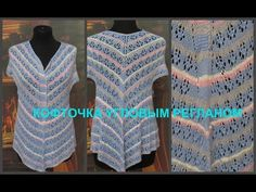 Youtube, Knitting, Beautiful, Tops, Agaves, Women, 1, Fashion, Tricot