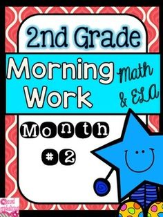 Morning Work / Morning WorkMorning Work with a word of the day featureThis is month #2 out of 10 months of my Second grade morning work (all 10 months will be completed by mid August). It includes 20 days of morning work. Each page has some math activities as well as some ELA activities.