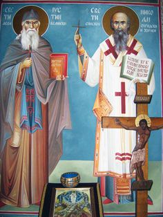 Св.Авва Јустин Ћелијски и Св.владика Николај Жички