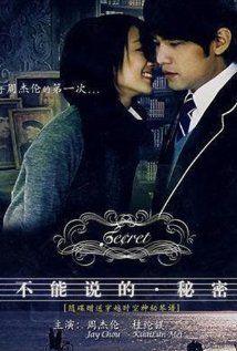 Secret (2007) Poster